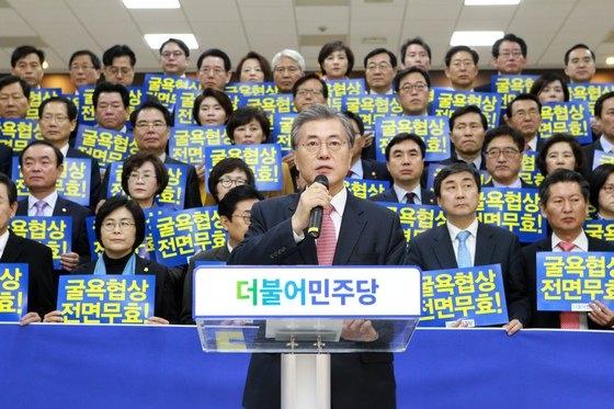 ⑥2015年12月30日、当時「共に民主党」代表だった文在寅氏は最高委員会議で韓日間で妥結した慰安婦交渉について「われわれはこの合意に反対する。国会の同意がなかった」などとし、韓日交渉が無効だと宣言した。[中央フォト]