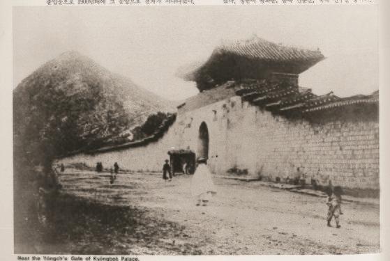 1900年代の景福宮(キョンボックン)迎秋門(ヨンチュムン)。[写真 文化財庁]