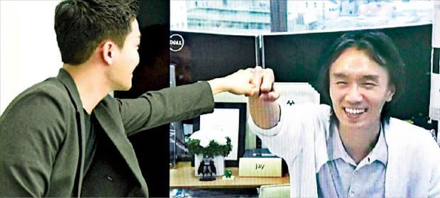 カカオジャパンの金在竜代表(右)とク・ミンギ記者が10日、東京オフィスと京畿道板橋のカカオ本社でリアルタイム画像インタビュー中に拳であいさつを交わしている。キム・ヨンウ記者