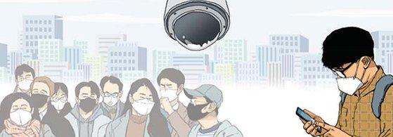 【コラム】監視を勧める韓国社会