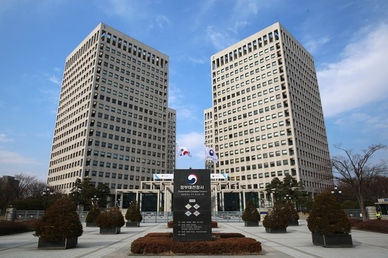 特許庁が入る大田政府庁舎全景