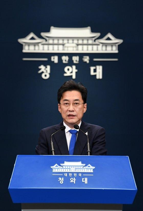 姜ミン碩(カン・ミンソク)青瓦台報道官