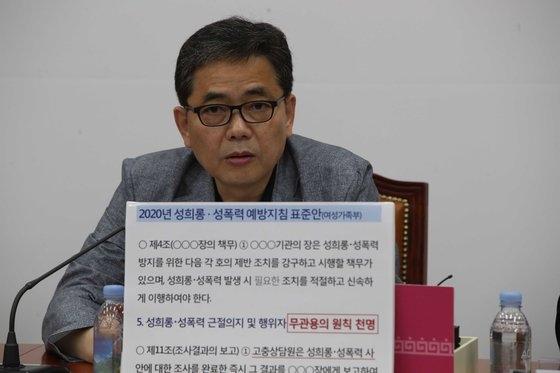 韓国野党「国民の力」の郭尚道議員。オ・ジョンテク記者