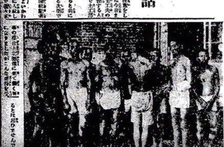 1926年9月9日、日本の旭川新聞に掲載された「北海道土木工事現場で虐待を受ける人たち」という記事に登場した日本人労務者の写真。 [写真 イ・ウヨン博士]