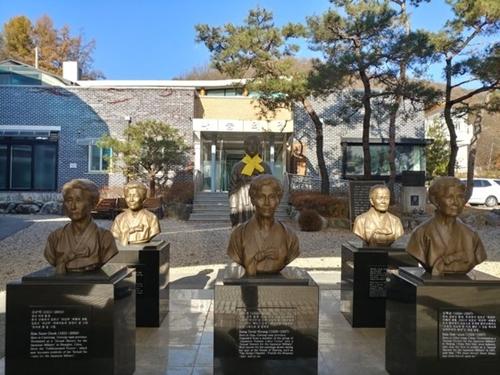 日本軍慰安婦被害女性たちの共同生活支援施設である京畿道広州ナヌムの家。[中央フォト]
