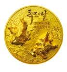 「独島の日大韓帝国勅令制定120周年記念メダル」