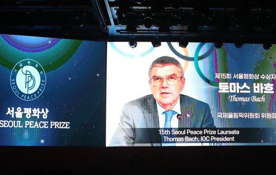 バッハ会長が26日、画像で「ソウル平和賞の受賞を五輪の理想追求を続けるべきとの激励として受け止めたい」と述べた。[写真=ソウル平和賞文化財団]