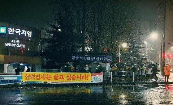 韓国GM協力会社からなる「協信会」が19日、韓国GM富平工場の西門で「労使は速やかに賃金団体交渉を終えるべき」と労使の協力を訴えた。 [写真=協信会]