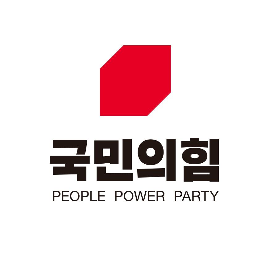 韓国野党「国民の力」のロゴ