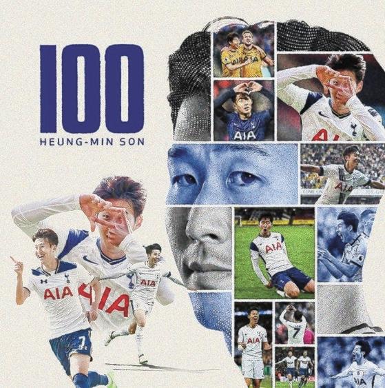トッテナム球団は孫興民(ソン・フンミン)のゴール後の姿を編集したインスタグラム掲示物で100号ゴールを祝った。 [写真=トッテナム]