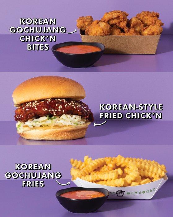 シェイクシャックが発売した韓国風メニューはチキン、チキンバーガー、フライドポテト3つ(上から)。[写真 SPC]