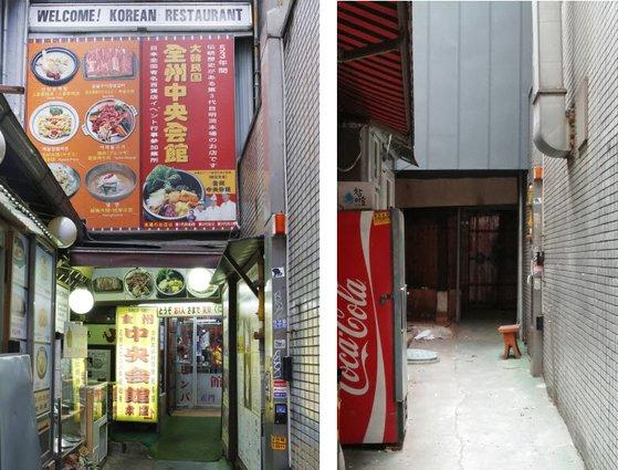 ソウル明洞(ミョンドン)の名店「全州中央会館」が店を閉めた。全州中央会館の過去(左側)と現在。[写真ソウル市]
