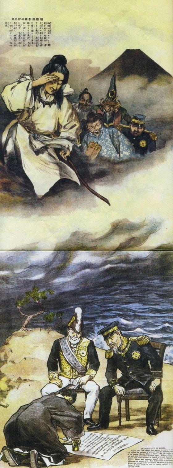 神功皇后と豊臣秀吉(写真上)らが空から、1907年の韓日新協約(第3次韓日協約)調印当時に李完用(イ・ワンヨン)が伊藤博文の前で印を押す場面を見下ろしている。[写真=ハン・サンイル、ハン・ジョンソン著『日本、漫画で帝国を描く』から]