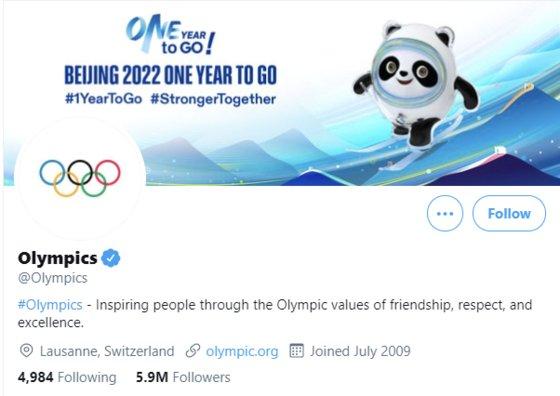 五輪公式ツイッターは2022年北京冬季五輪を広報している。[写真 ツイッター]