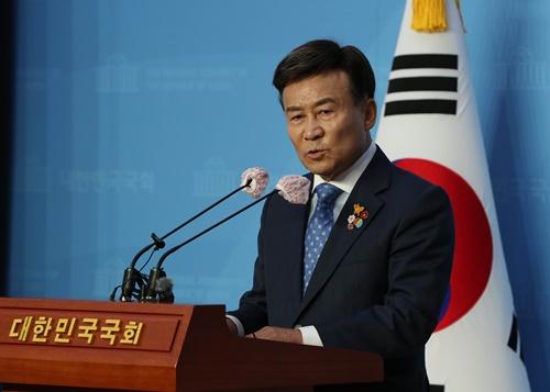 ニュースu1 韓国