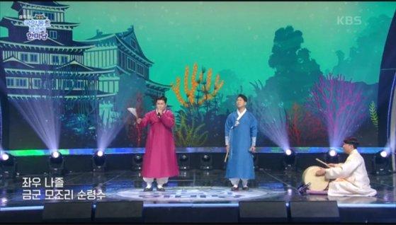 11日、KBSが旧正月特集で放送した『2021国楽童謡歌唱ハンマダン』でも、舞台背景に論争となった日本風建築物が登場した。[KBSホームページキャプチャー]