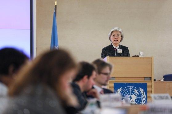 昨年2月に国連人権理事会ハイレベルセグメントに出席し、基調講演している康京和前外交部長官[写真 韓国外交部]