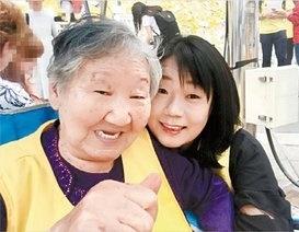 韓国 最新 ニュース キムチアンテナ ~エンジョイ!韓国~ 韓国・北朝鮮まとめアンテナ