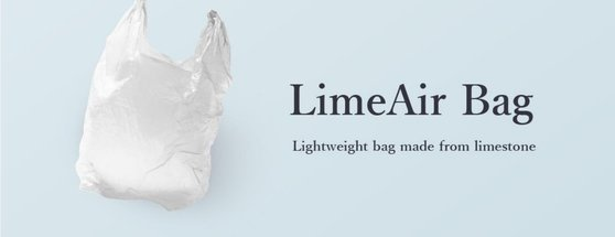 TBMが紙とプラスチックの代替素材である石灰石を原料に作った親環境ショッピングバッグ。[写真 TBM]