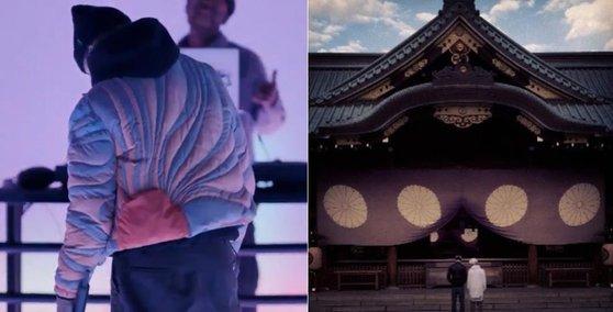 旭日旗模様のキルティングジャケットを着たジャスティン・ビーバー(左)と2014年靖国神社参拝の様子。[写真 徐ギョン徳教授 インスタグラム キャプチャー]