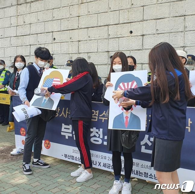汚染水パフォーマンスをする釜山の高校生。[写真 ニュース1]
