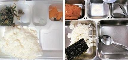 軍将兵に提供された粗末な食事。[写真 フェイスブック「陸軍訓練所の代わりにお伝えします」 キャプチャー]