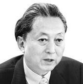 鳩山由紀夫元首相。