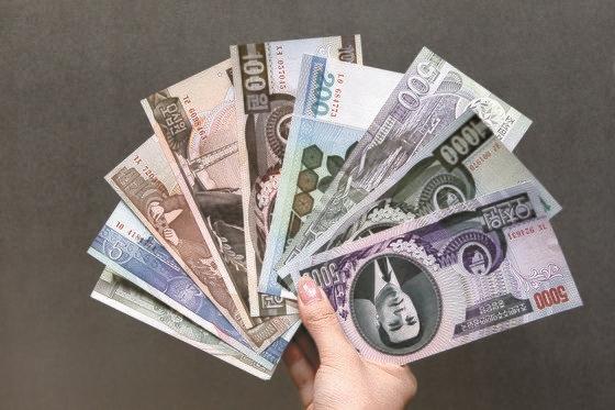 北朝鮮の朝鮮中央銀行が発行した紙幣[中央フォト]