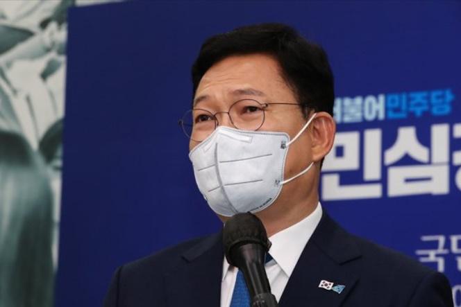 宋永吉民主党代表