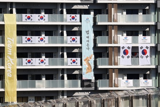 東京・晴海の選手村の大韓民国選手団宿舎に「虎が降りてくる」と書かれた垂れ幕が設置された。チャン・ジンヨン記者