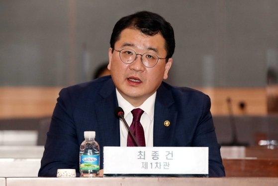 崔鍾建(チェ・ジョンゴン)外交部第1次官