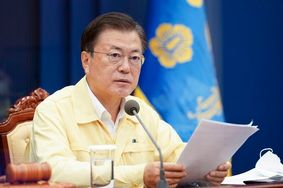 韓国の文在寅(ムン・ジェイン)大統領が20日午前、青瓦台(チョンワデ、大統領府)で国務会議を主宰している。[写真 青瓦台]