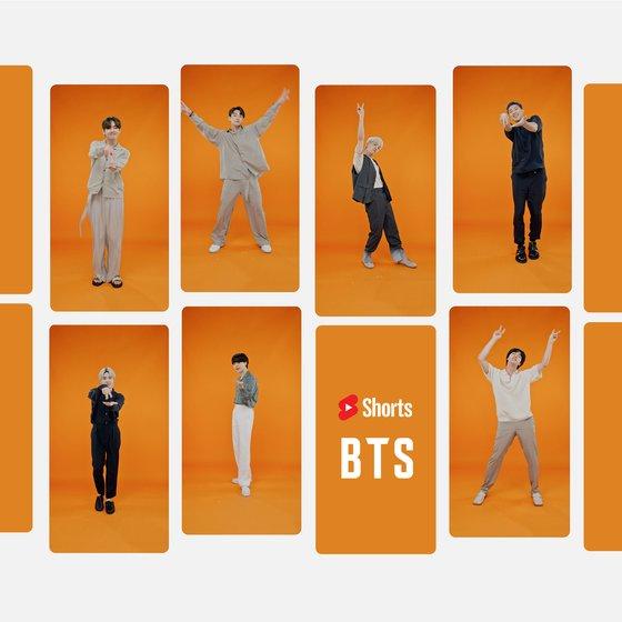 23日、ユーチューブショーツで『Permission to Dance』のチャレンジを始めたBTS[写真 ユーチューブ]