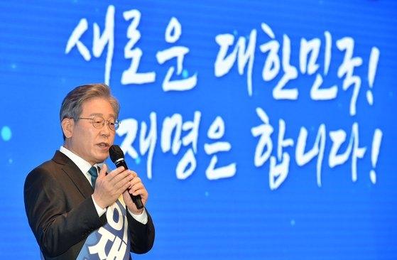 李在明(イ・ジェミョン)京畿道知事