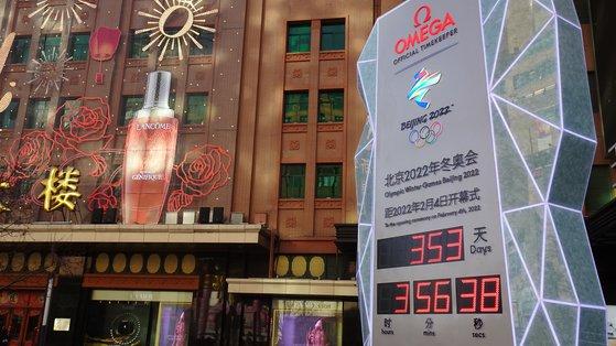 北京の代表的な繁華街である王府井に2022年北京オリンピックの開会式を知らせる大型カウントダウン時計が設置された。シン・ギョンジン記者