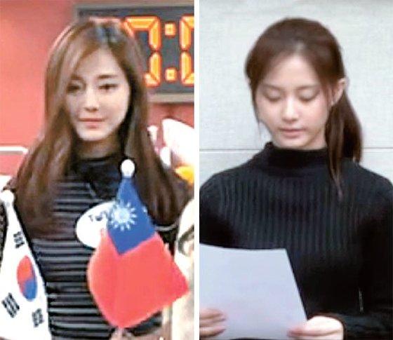 2016年、MBCのバラエティ番組で台湾の国旗を振り、中国ファンの反発を受け、謝罪文を発表したガールズグループTWICEのメンバー・ツウィ[中央フォト]