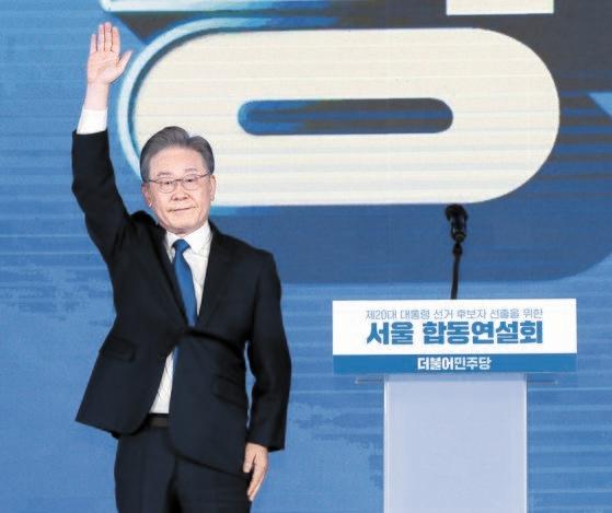 李在明(イ・ジェミョン)京畿道(キョンギド)知事が韓国与党「共に民主党」第20代大統領選挙候補に選出された。李氏は10日、ソウル・オリンピック公園SKハンドボール競技場で開かれたソウル地域巡回選挙戦と第1~3回国民選挙人団投票で累積得票率50.29%を記録した。李氏が受諾演説を終えた後、挙手して挨拶している。イム・ヒョンドン記者