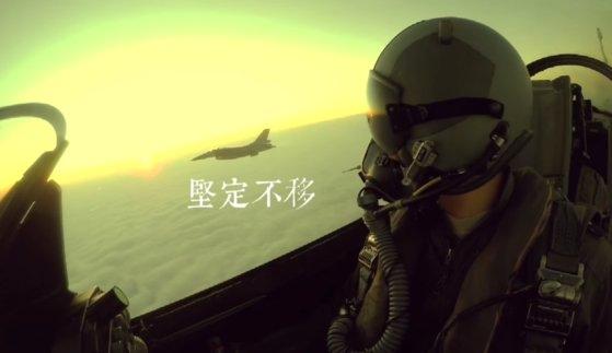 台湾空軍司令部が10月2日、台湾空軍機が中国軍航空機を監視飛行する映像を公開した。「立場や主張が確固不動で揺るがない」という意味の「堅定不移」という文字が見える。 [写真=台湾空軍司令部フェイスブック キャプチャー]