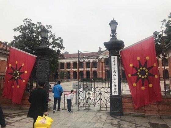 2000年余り続いた中国の皇帝支配を終わらせた辛亥革命の原点、武漢の武昌起義記念館。ここの湖北軍政府から1911年10月10日に辛亥革命が始まった。 シン・ギョンジン北京特派員