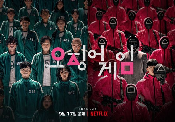 Netflixオリジナルシリーズ『イカゲーム』[写真 Netflix]
