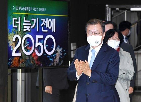 文在寅大統領が18日、2050炭素中立委員会第2回全体会議に参加するため会議場に入場している。[写真 青瓦台写真記者団]