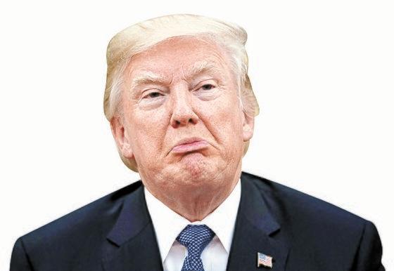 ドナルド・トランプ前米国大統領